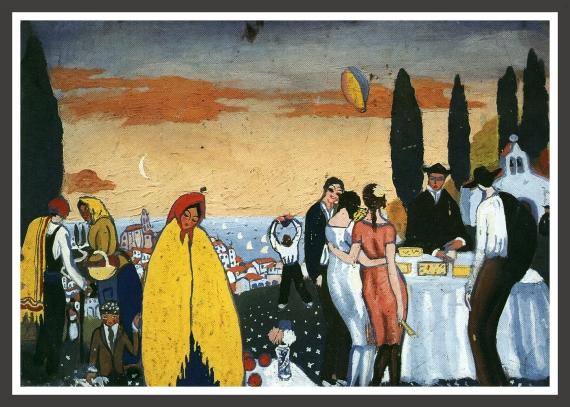 Gouache on cardboard, 75 x 52 cm Fundacion Gala-Salvador Dali, Figueras