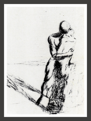 Pen and ink on paper, 16 x 27 cm Jean-Jacques Lebel collection, Paris